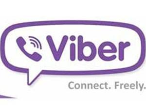 Сирийские хакеры объявили о взломе мессенджера Viber. Фотокартина полуфина